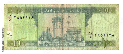 Ten afghani bill of Afghanistan  isolated on white background Canvas Print