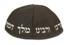 Jewish Skull Cap With Inscript...