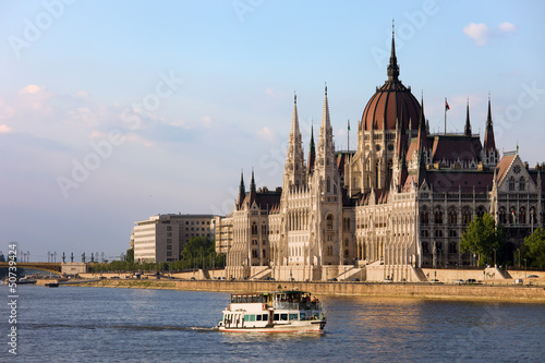 Photo  Hungarian Parliament Building in Budapest
