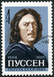 USSR - 1965: shows Nicolas Poussin (1594-1665), French Painter