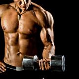 fitness sportowe - 51200839