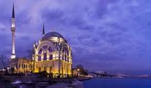 Mezquita De Dolmabahçe (Estam...