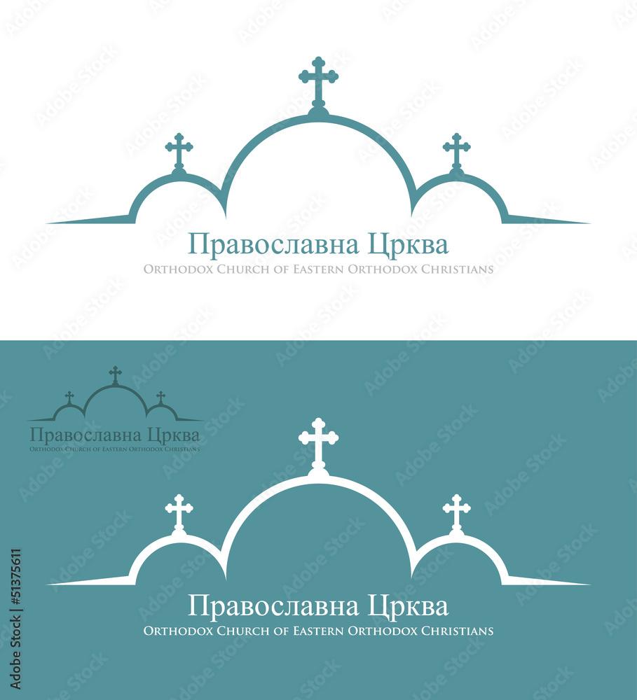 Fototapety, obrazy: Orthodox church