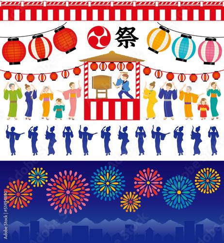 夏祭り 盆踊り 花火大会 広告 イラスト Adobe Stock でこのストック