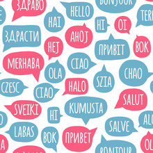 "Seamless Pattern With ""hello"" ..."