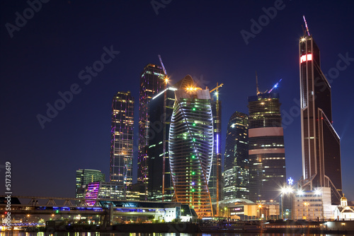 Fototapety, obrazy: New construction in Moscow at night