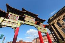 Liverpool Chinatown - United Kingdom