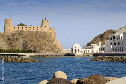 Fotobehang Midden Oosten Sultan's Palace complex with Al-Jalali fort in Old Muscat