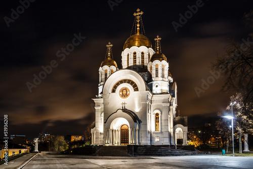 Valokuvatapetti Church of George Victorious in Samara, Russia