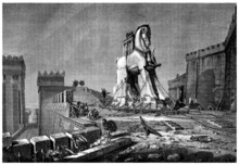 Ancient Greece : Trojan Horse ...