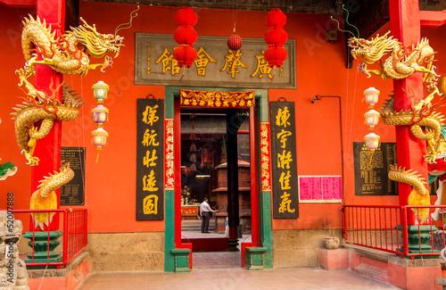 Entrance of Guan Di temple, Kuala Lumpur