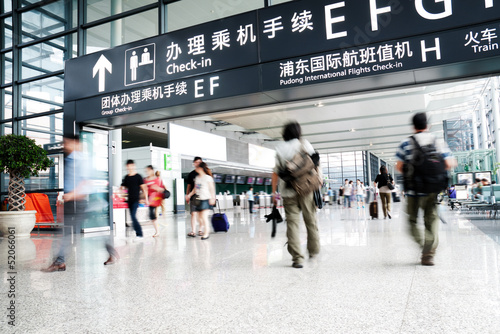 Poster Aeroport passenger in the shanghai pudong airport