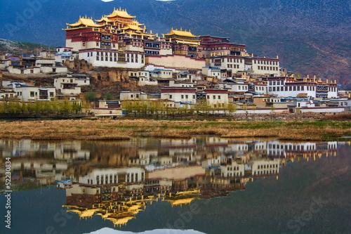 Klasztor tybetański. Shangri-la. Chiny. Fototapeta