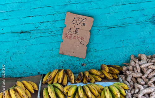 Bananas @ Chinatown