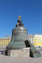 Tsar Bell. Moscow Kremlin, Rus...