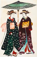 Japanese Young Women Geishas I...