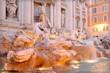 Fontanna w Rzymie
