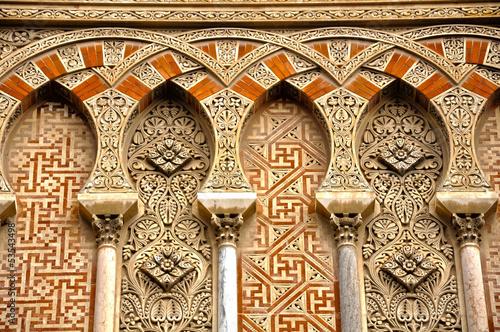 Mezquita de Córdoba, arcos de herradura entrecruzados, Andalucía, España