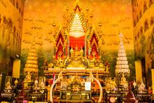Inside The Buddist Dome