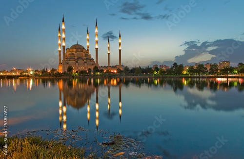 adana mosque reflection Wallpaper Mural
