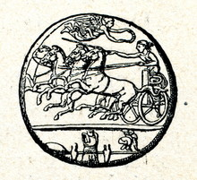 Arethusa Decadrachm Coin From ...