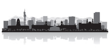 Pretoria City Skyline Vector Silhouette