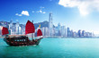 canvas print picture - Hong Kong harbour