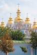St. Michael's Golden Domed Monastery, Kiev Ukraine