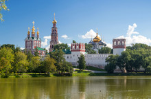Scenic Panorama Of Novodevichy Convent, Moscow, Russia
