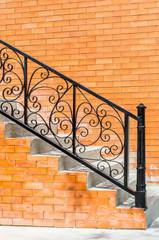 Naklejka Stair