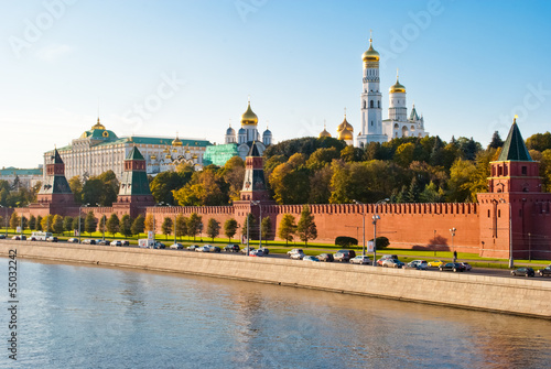 Kremlin view from Moscova, Moscow