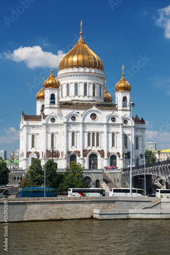 In de dag Havana The Cathedral of Christ the Saviour in Moscow