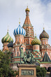 Moscow Red Square cathedral detail