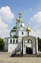 Moscow, Danilov Monastery
