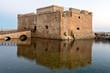 Medieval fort in Paphos port