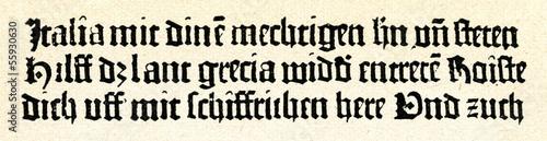 Detail From Gutenbergs Mahnung Der Christenheit 1454 Buy