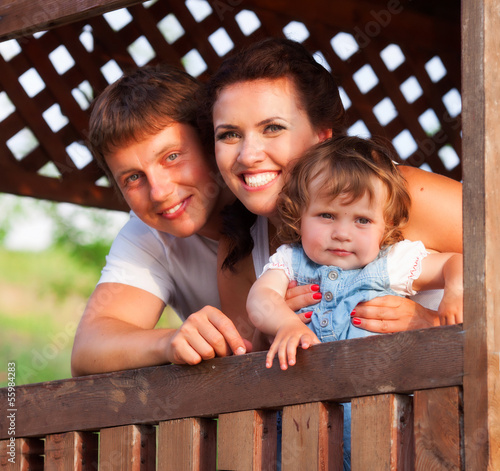 Foto Family in bower