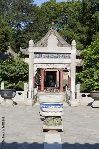 Foto op Plexiglas Xian Mosque in Xian - China