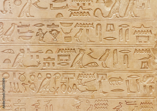 Tuinposter Egypte Egyptian hieroglyphics