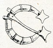 Ancient Brooch (11.-15. Centur...