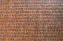 Background With Ancient Sanskr...