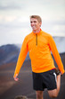 Young attractive athletic man, wearing sporty cloths on trail, s