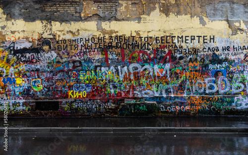 Foto op Aluminium Graffiti moscow graffiti
