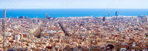 historic district at Barcelona in sunny day Wallpaper Mural