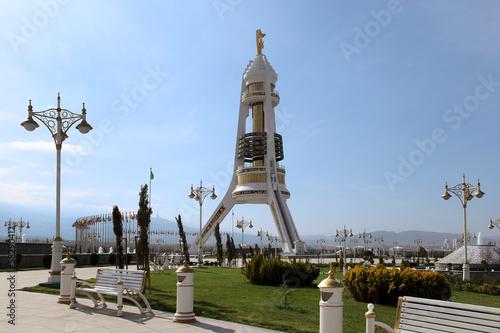 Monument Neutrality Arch. Ashkhabad. Turkmenistan. Canvas Print
