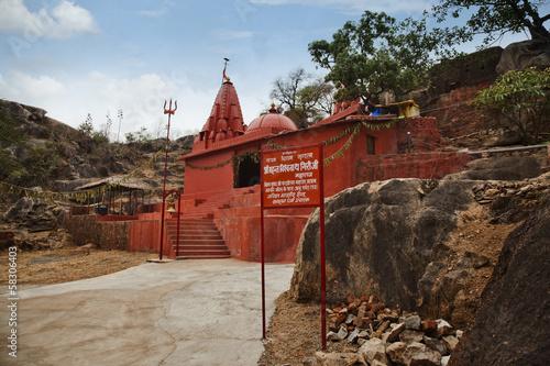 Photo Hindu temple at Mount Abu, Sirohi District, Rajasthan, India