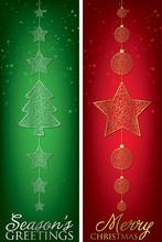 Formal Christmas Filigree Bann...