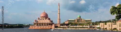 Canvas Prints Kuala Lumpur Panorama view of Putrajaya Mosque and Perdana Putra buildings.
