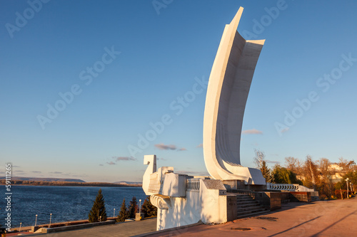 Stella Rook on Volga River Embankment in Samara, Russia Canvas-taulu