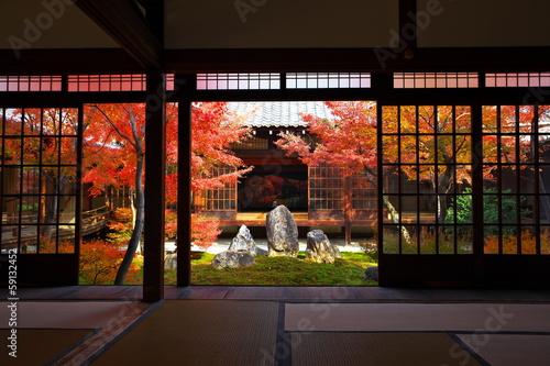 Papiers peints Kyoto 潮音庭